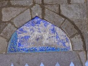 Lala Paşa Camii'nin Sökülen Çinileri