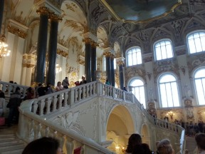 Merdiven ve sütunlar
