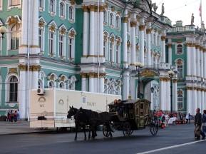 Saray arabası ile Hermitage Müzesi
