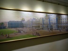 Sarayın resmi