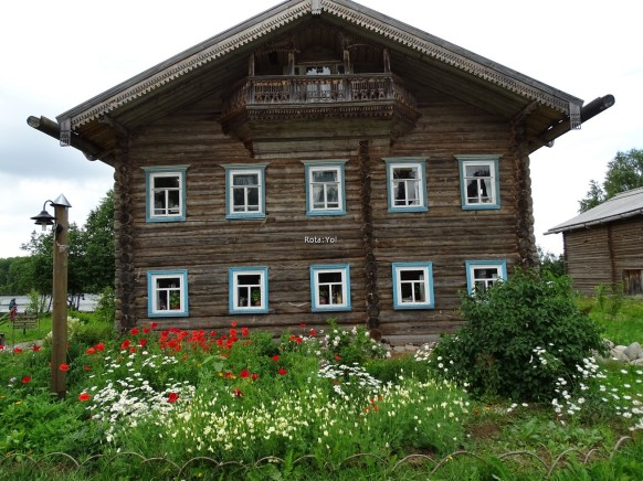 Mandrogi'nin evleri