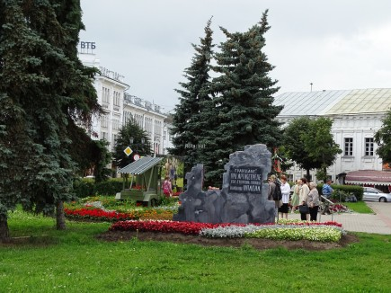 2. Dünya Savaşı'nda ölenler anısına dikilen anıt