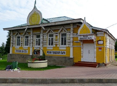 Uglich'te bir müze
